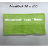 Edles Handtuch 50 x 100. Jetzt bestellen!✅