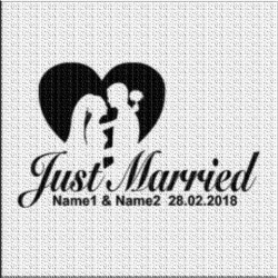 Hochzeitsaufkleber Just married Variante 6. Jetzt bestellen! ✅